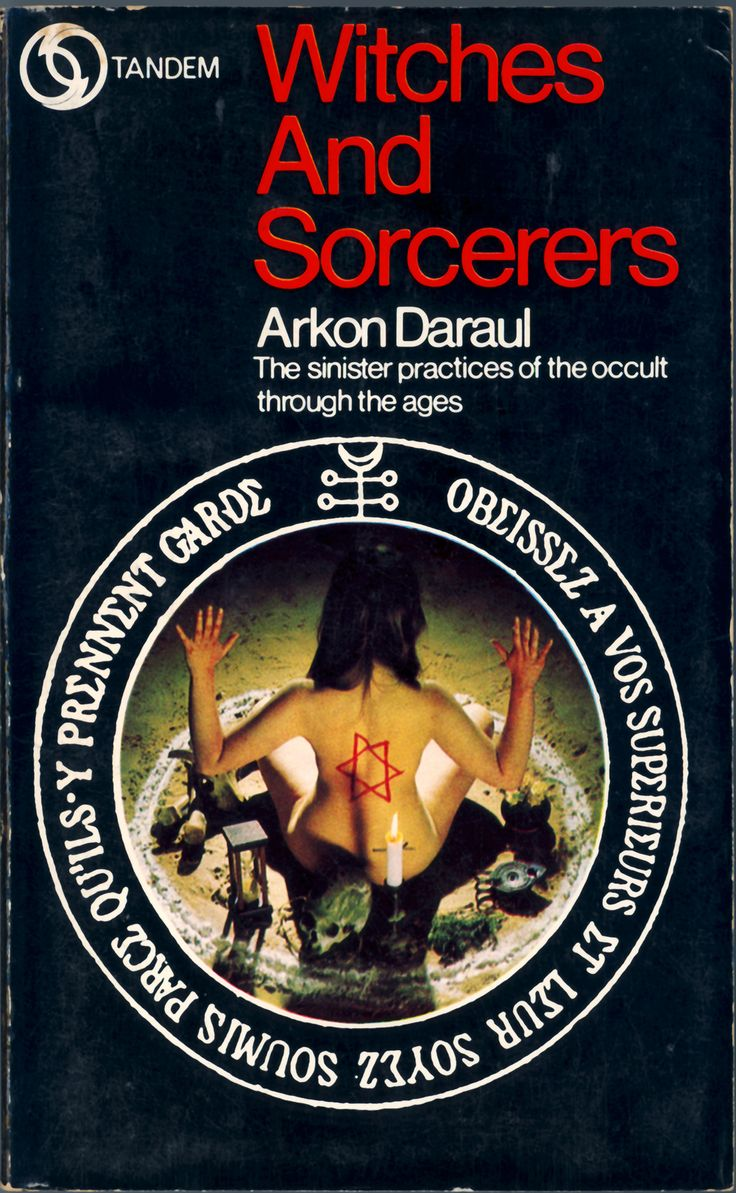 Pulp Friday: witches, sorcerers & Satan's disciples   Pulp Curry